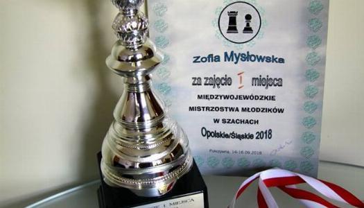Obrazek newsa ZOSIA - MISTRZYNIĄ!